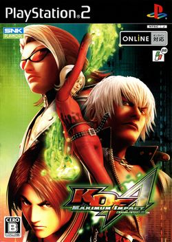 Box artwork for KOF Maximum Impact Regulation A.