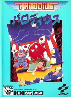 Box artwork for Parodius.