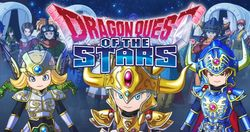 Box artwork for Dragon Quest of the Stars.