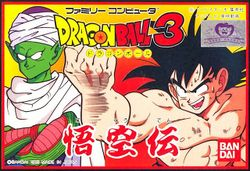 Box artwork for Dragon Ball 3: Goku Den.