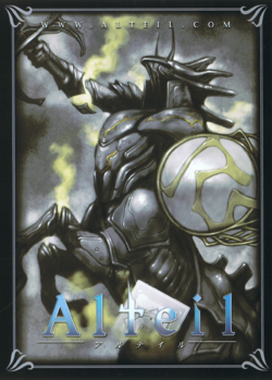 Box artwork for Alteil.