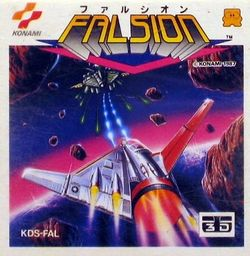 Box artwork for Falsion.