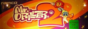 Mr. Driller 2 marquee
