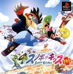 Box artwork for Snowboard Kids Plus.