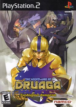 Box artwork for The Nightmare of Druaga: Fushigino Dungeon.