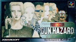 Box artwork for Front Mission: Gun Hazard.