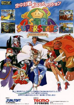 Box artwork for Astra Superstars.
