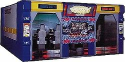 Box artwork for Attack of the Zolgear.