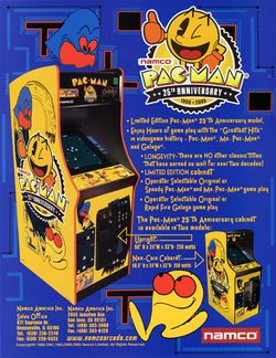 Box artwork for Pac-Man: 25th Anniversary.