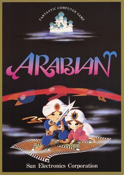 Box artwork for Arabian.