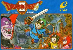 Box artwork for Dragon Warrior II.
