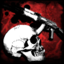 Dead Island achievement Guns don't kill but they help.png