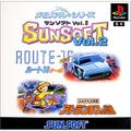 Memorial Series Sunsoft Vol2 PSX.jpg