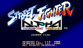 Street Fighter Alpha Titlescreen.png