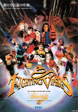 Box artwork for Fighting Vipers.