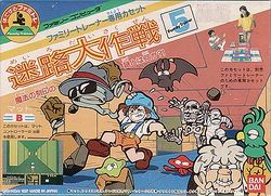 Box artwork for Family Trainer Series 5: Meiro Daisakusen.