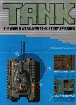 Box artwork for TNK III.