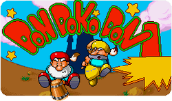 The logo for Don Doko Don.