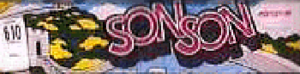 SonSon marquee