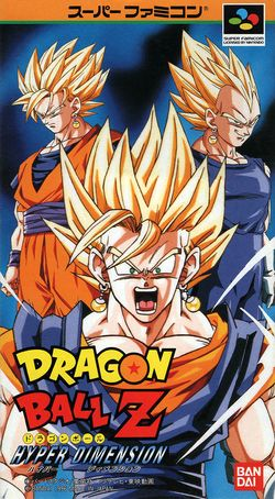 Box artwork for Dragon Ball Z: Hyper Dimension.