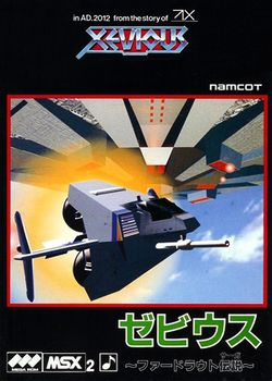 Box artwork for Xevious: Fardraut Saga.