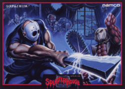 Box artwork for Splatterhouse.