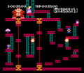 DK NES Stage2.png