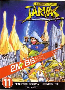 Box artwork for Mirai Shinwa Jarvas.