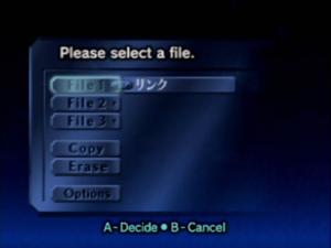 The Legend of Zelda: Ocarina of Time/Getting Started
