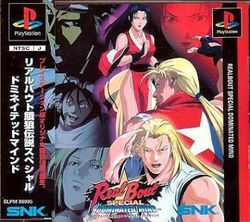 Box artwork for Real Bout Fatal Fury Special: Dominated Mind.