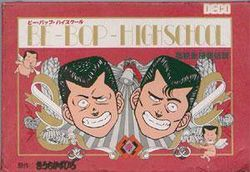 Box artwork for Be-Bop High School: Koukousei Gokuraku Densetsu.