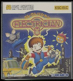 Box artwork for Electrician.