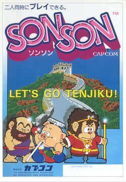 Box artwork for SonSon.