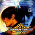 King of Fighters 99 NGCD box.jpg