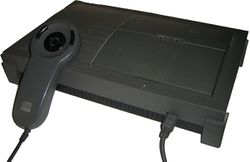 The console image for Philips CD-i.