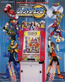 Box artwork for Rockman EXE The Medal Operation.