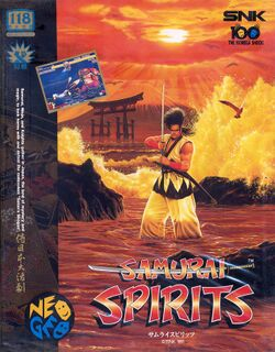 Box artwork for Samurai Shodown.