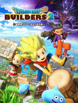 Box artwork for Dragon Quest Builders 2.