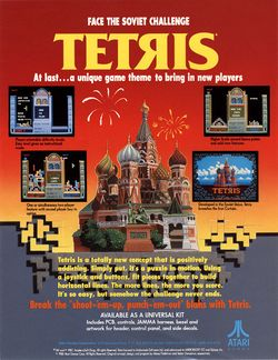 Box artwork for Tetris (Atari).