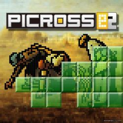 Box artwork for Picross e2.