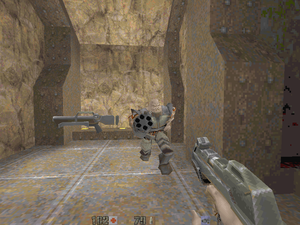 Quake II/Lost Station — StrategyWiki, the video game