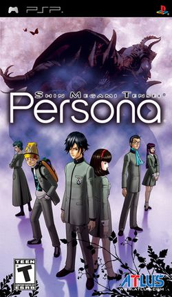 Box artwork for Shin Megami Tensei: Persona.