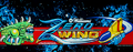 Zero Wing marquee.png