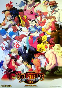 Box artwork for Street Fighter III: 3rd Strike.