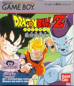 Box artwork for Dragon Ball Z: Goku Gekitouden.