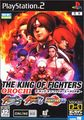KOF Orochi PS2 box.jpg