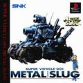 Metal Slug ps cover.jpg