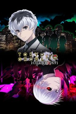 Box artwork for Tokyo Ghoul: re Call to Exist.