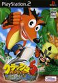Crash Twinsanity (jp) cover.jpg