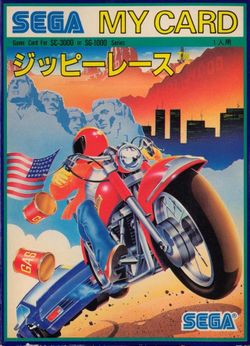 Box artwork for Zippy Race.